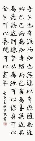 陳韻筑.jpg