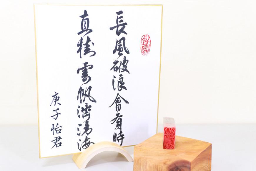 李怡君〈逆風〉【畫仙板】