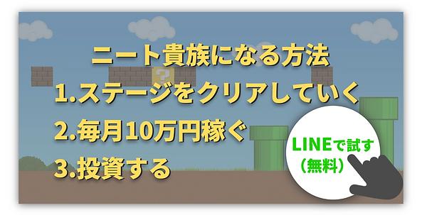 スクリーンショット 2020-12-22 14.15.55.png