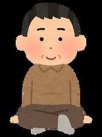 agura_kutsurogu3_ojisan.png