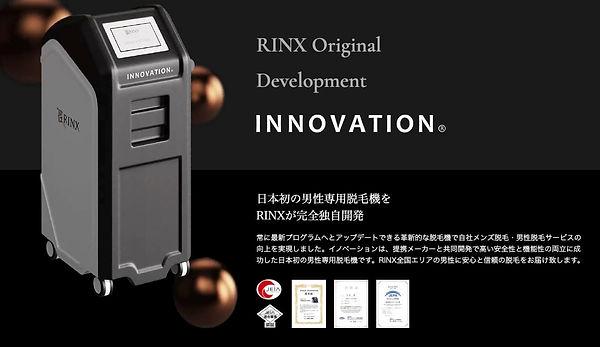 3428-contents-innovation.jpg