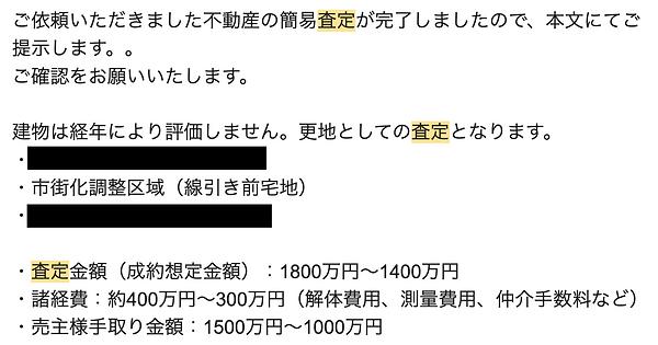 スクリーンショット 2021-04-30 16.31.54.png