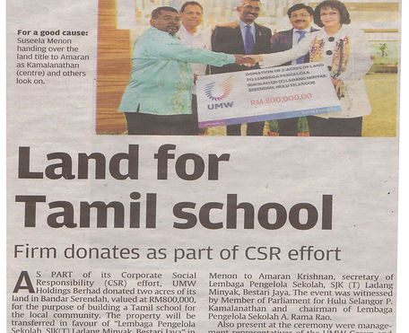 MyNadi facilitate is getting the land from UMW