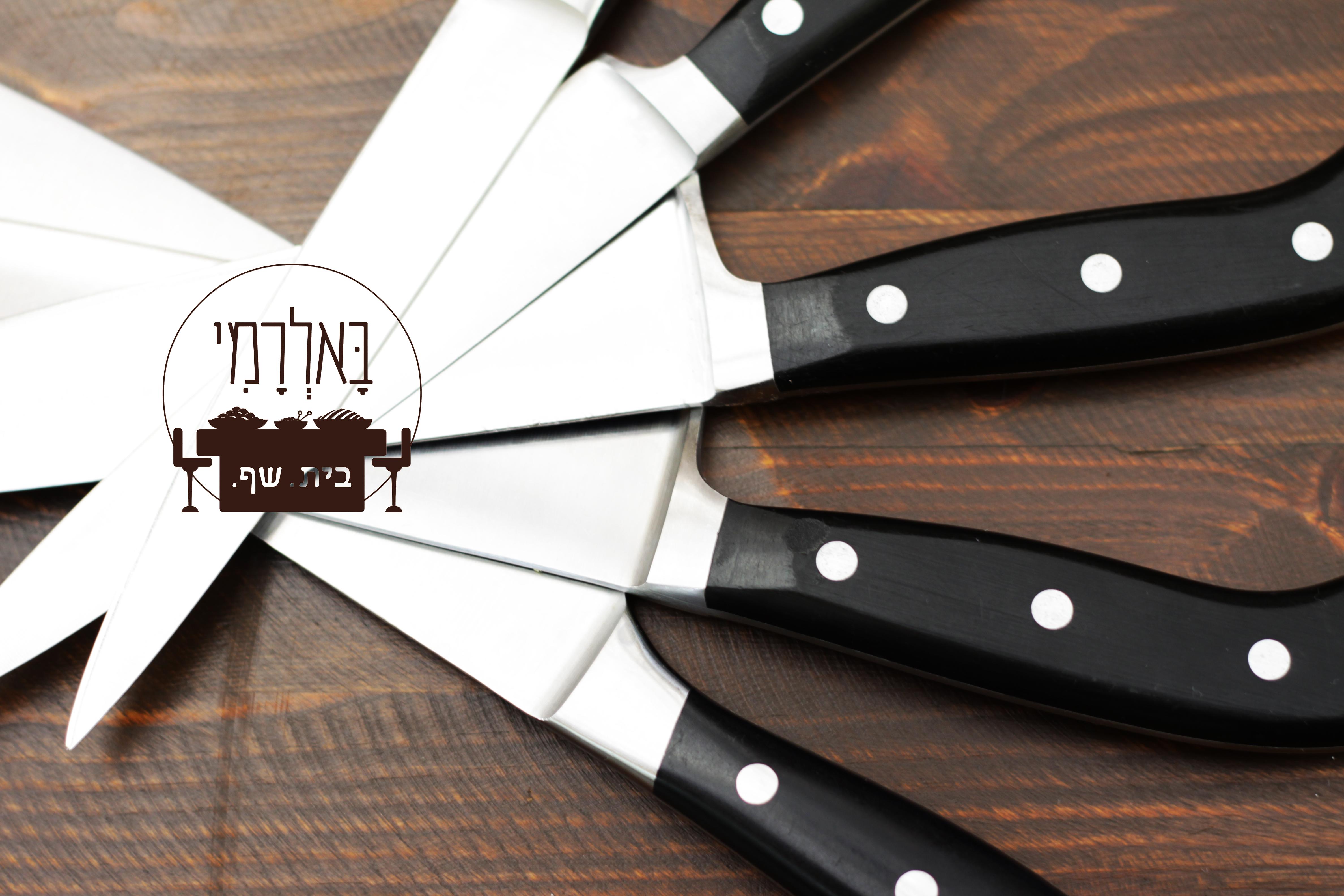 סכיני השף