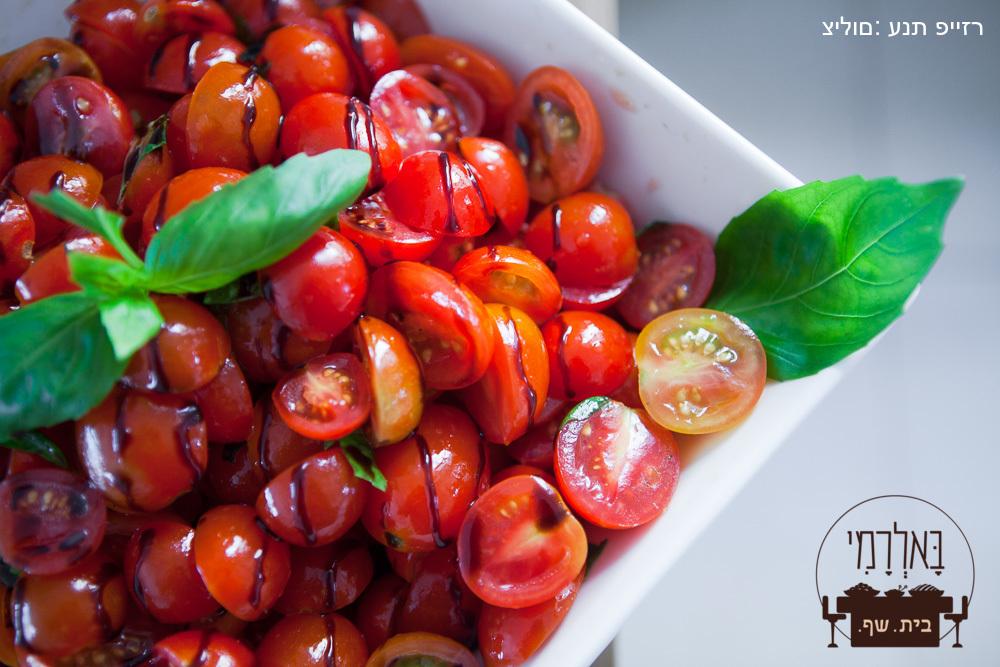 סלט עגבניות איטלקי קלאסי