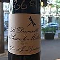 La Demoiselle de Sociendo, Haut Médoc, 2ème vin Château Sociendo mallet, 2017