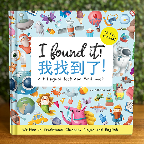 bilingual-chinese-english-children-book-