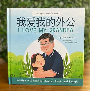 i-love-my-grandpa-simplified-chinese-pinyin-mina-learns-chinese-katrina-liu