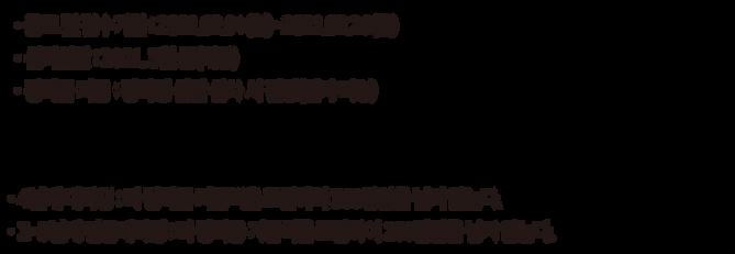 장학사업안내_con2.png