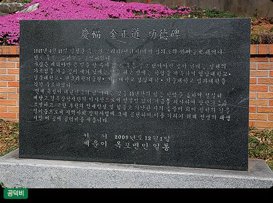 설립취지_img.png