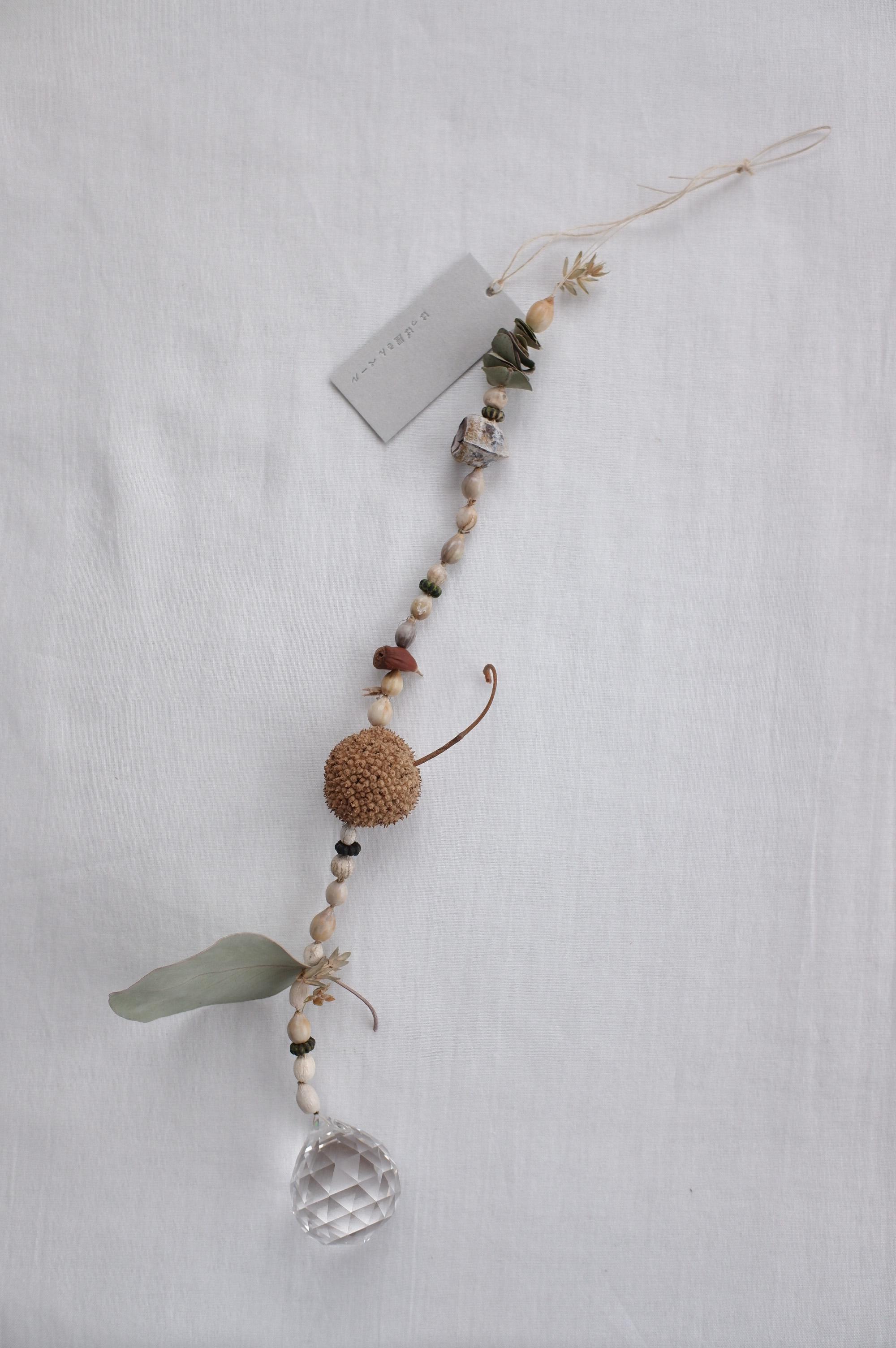 植物のサンキャッチャー(s-0059)