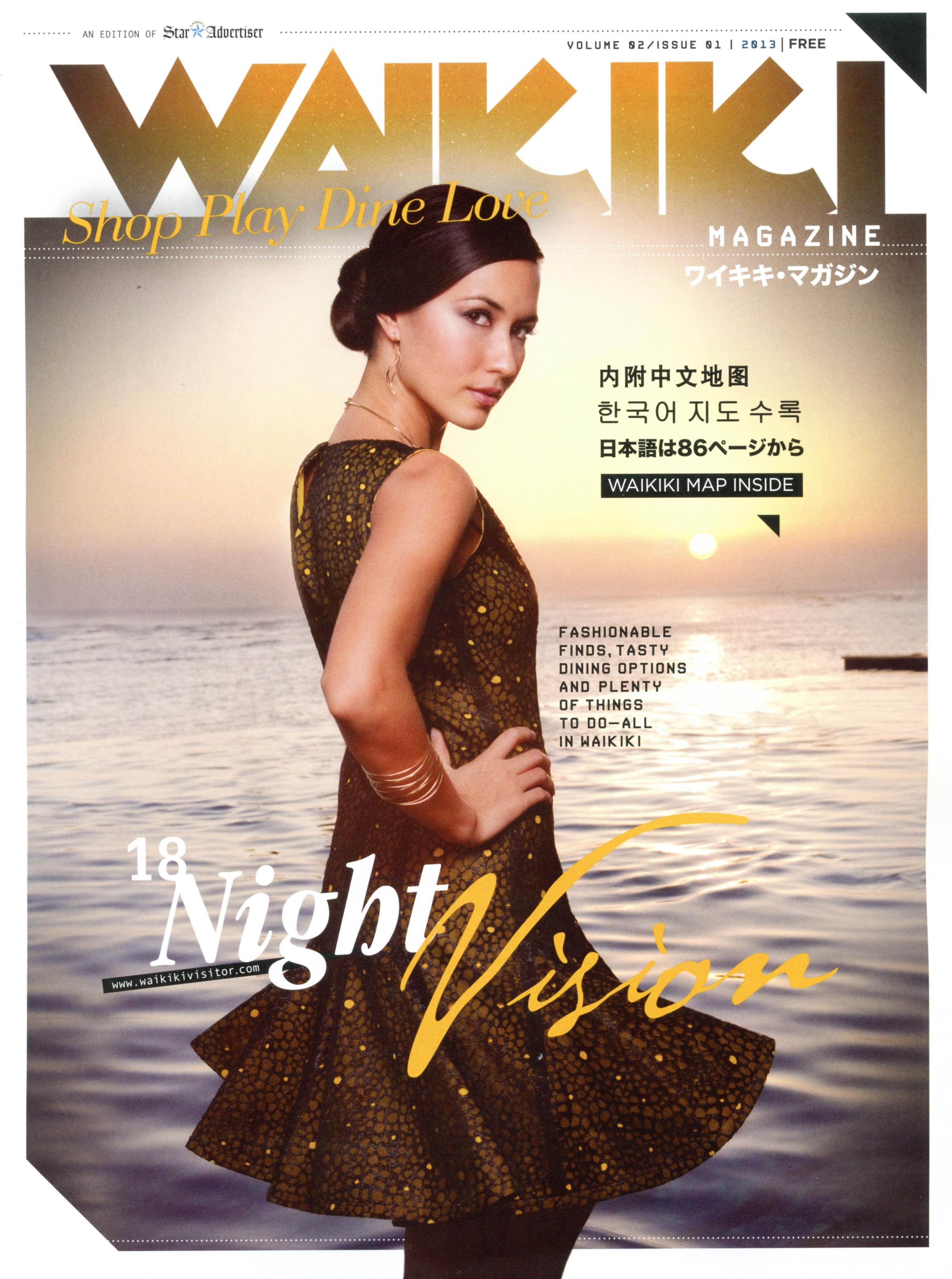 Deanna Waikiki Mag 2013  cover