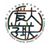 Chinese Students & Scholars Association