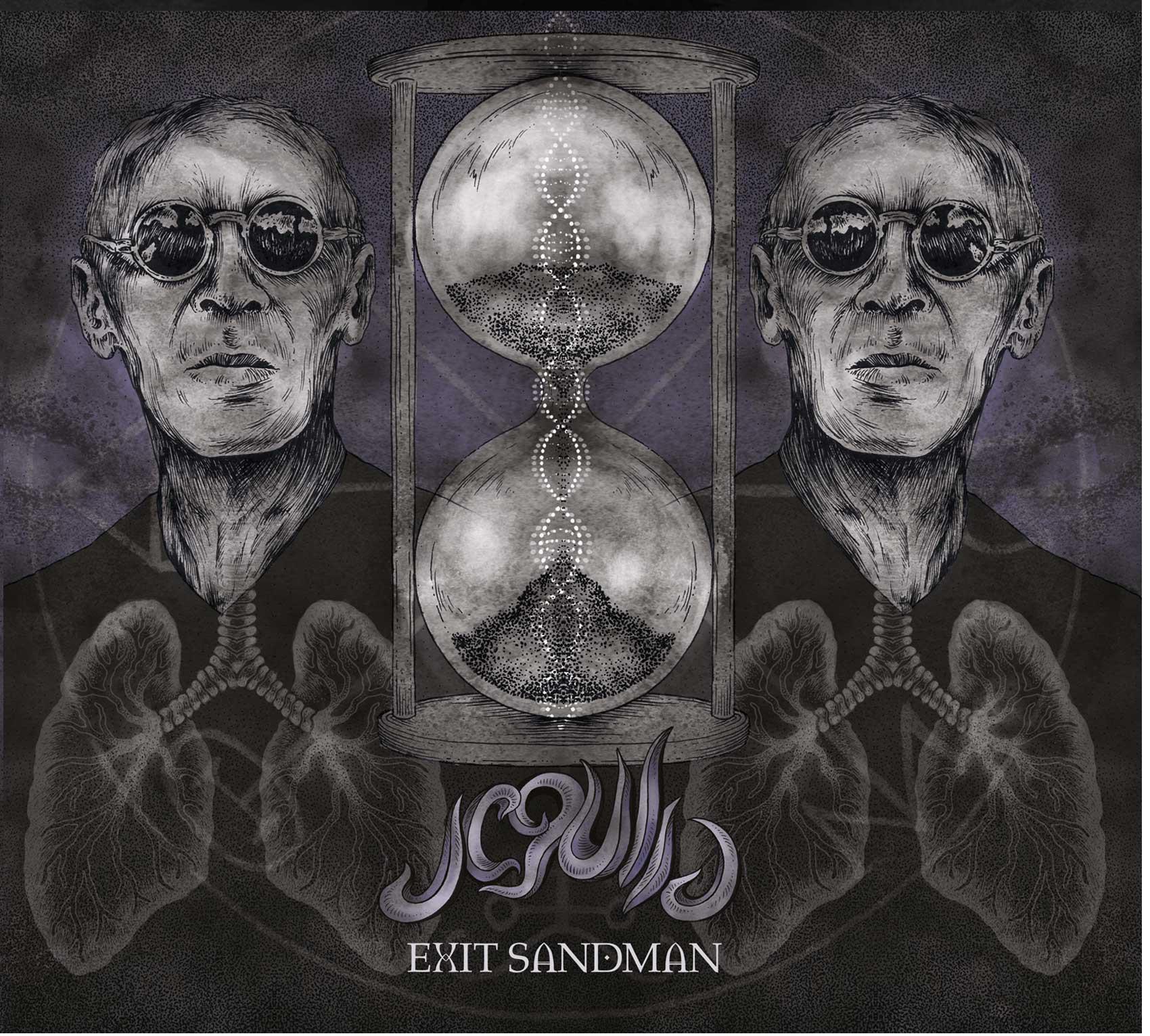 Jegulja Exit Sandman