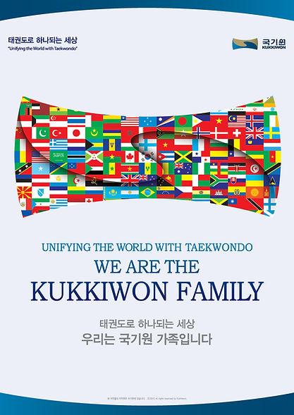 Kukkiwon Headquater of Taekwondo