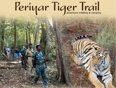 PNP, Tiger Reserve