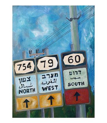 ציור בטכניקה מעורבת על קנבס - שלט דרכים בנוף הישראלי של נצרת