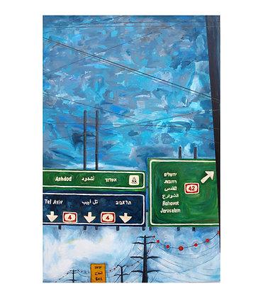 ציור נוף ישראלי
