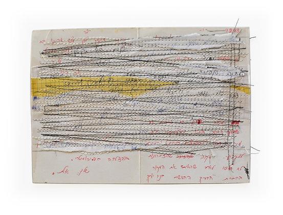 אמנות ישראלית מקורית - קולאז' נייר ותפירת מכונה