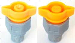 Promaxes_nozzles_sprayinger_system