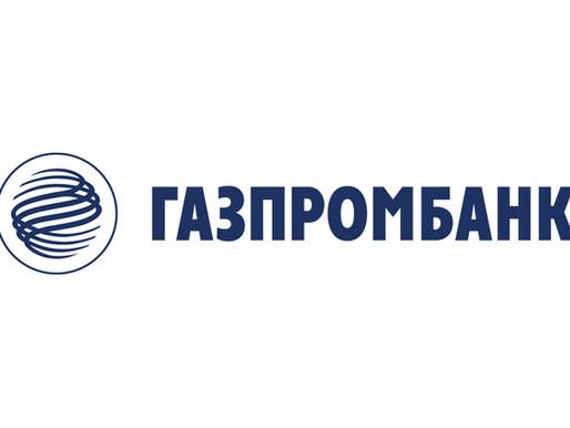 Junior Analyst - Gazprombank