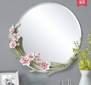 Mirror Round Tulip (MO03)