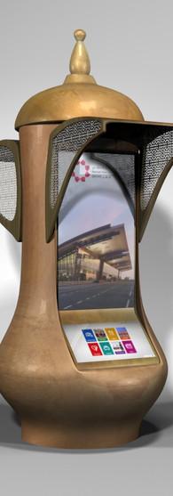 Dallah Digital Kiosk Concept