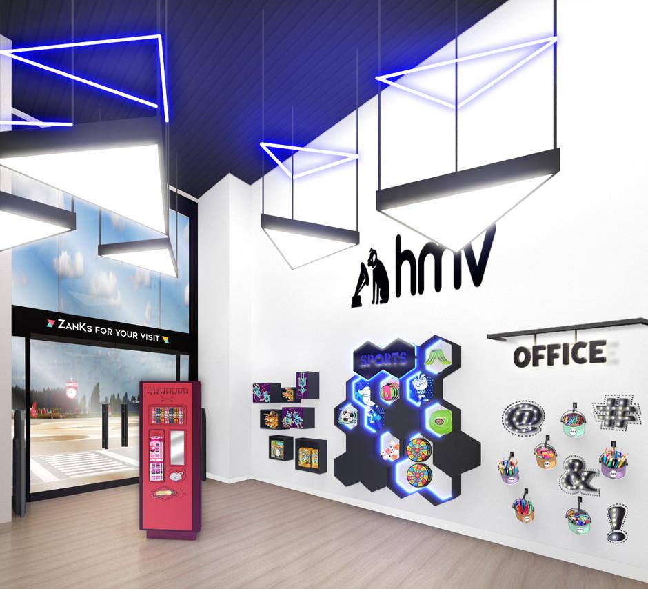 HMV Mid Interior