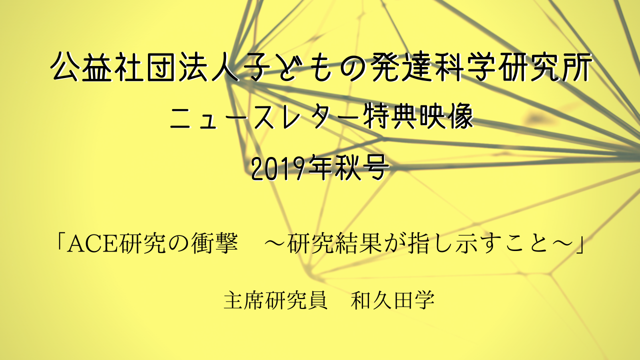 2019年秋号