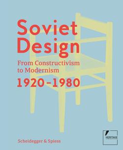 Советский дизайн