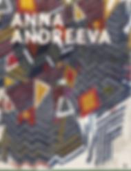 Андреева.png