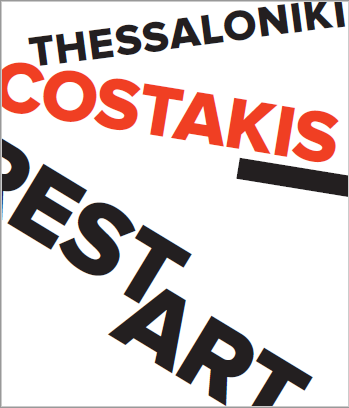 Thessaloniki Costakis Restart