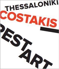 Thessaloniki Costakis Restart