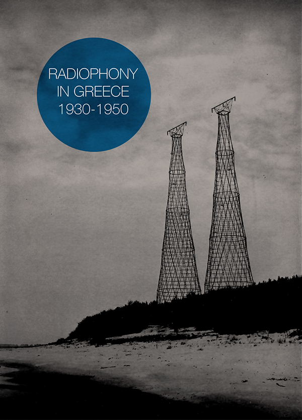 Radiophony in Greece 2