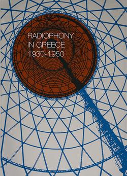 Radiophony in Greece 1
