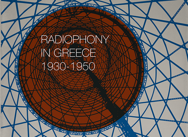 Radiophony in Greece
