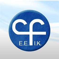 Hellenic Cystic Fibrosis Association