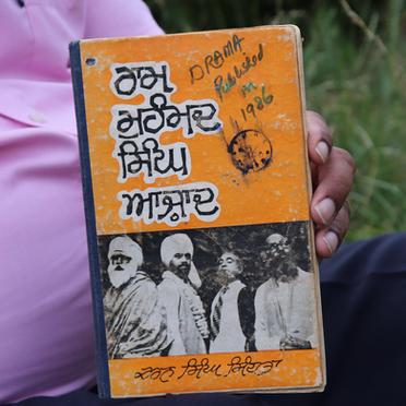 Coming soon! Material Memory: Tajinder on 1986 play 'Ram Mohammad Singh Azad'