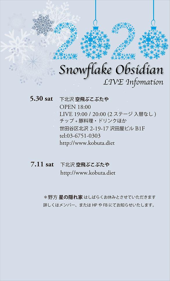 202005web_live_info.jpg