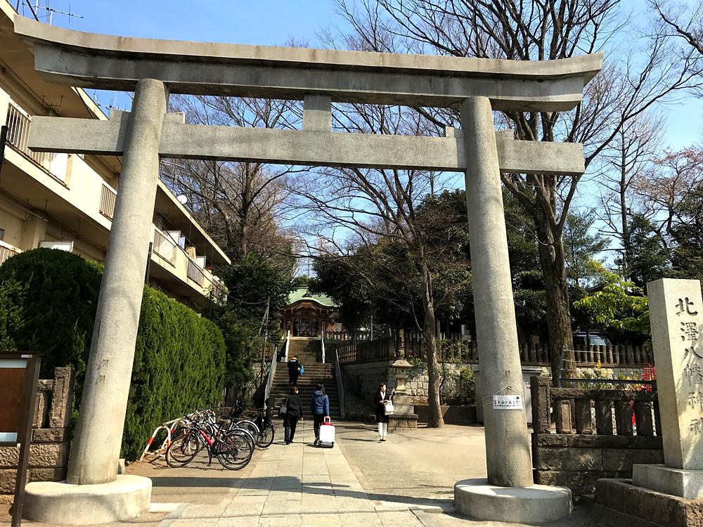 北沢八幡宮