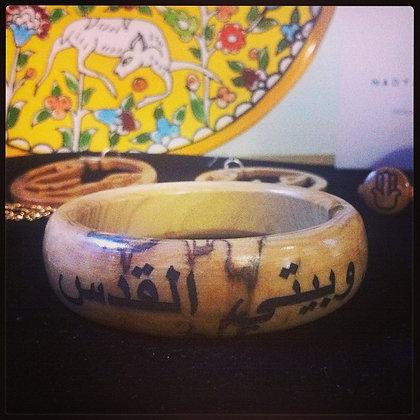 """""""Jerusalem home"""" olivewood bracelet"""
