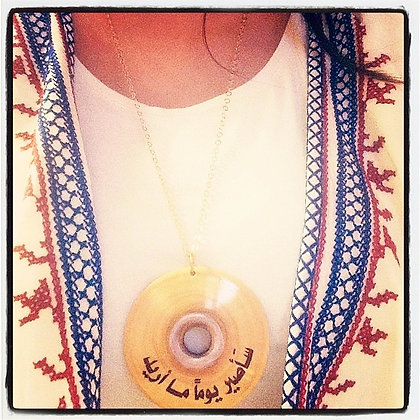 """""""I will one day"""" pendant with qoute by M. Darwish"""
