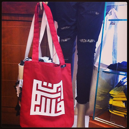 """Palestine"" Arabic calligraphy tote bag - red"
