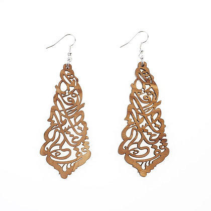 """stand & fight""  arabic calligraphy earrings"