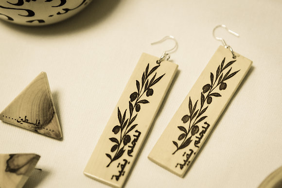 """The dream continues"" olivewood earrings - للحلم ب"