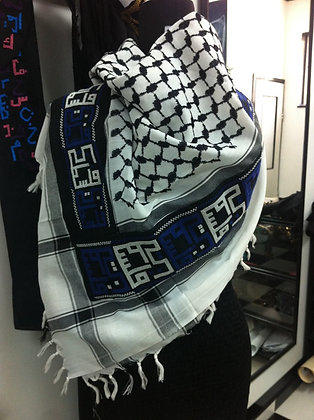 """Embroidered keffyeh with the word  """"palestine"""""""