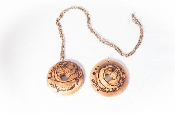 "Darwish  ""Dreams"" Olive wood  round Pendant"