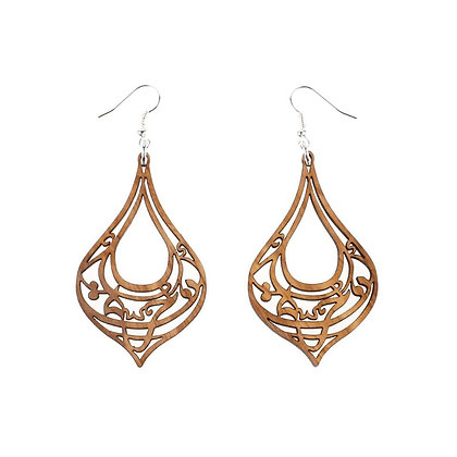 "Oriental  ""I am FREE"" arabic calligraphy earrings"