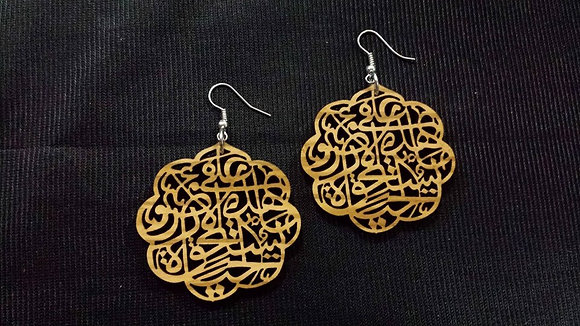 """on this earth"" arabic calligraphy earrings"