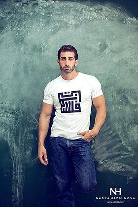 NH Palestine Calligraphy maze white Tshirt